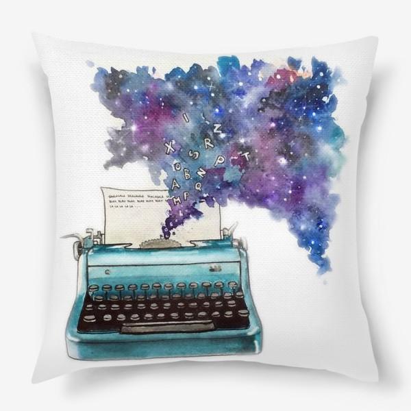 Подушка «Печатная машинка мечтателя»
