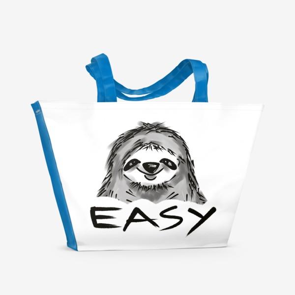 Пляжная сумка «Easy»