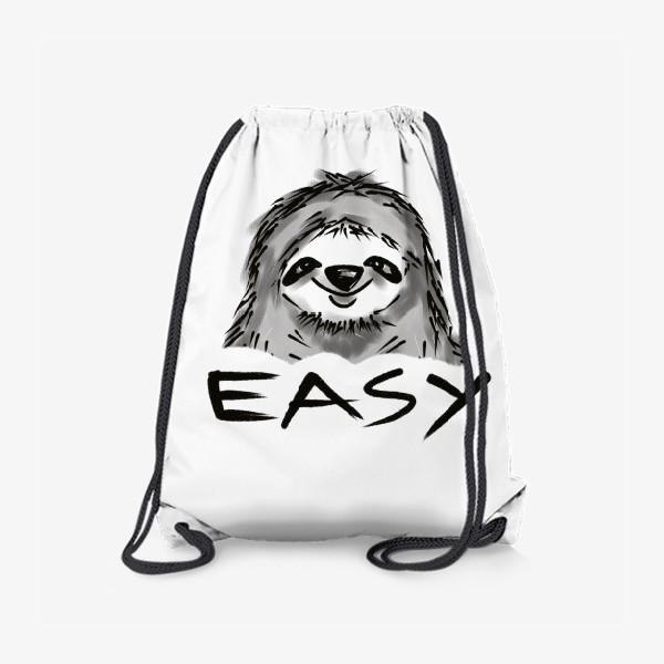 Рюкзак «Easy»