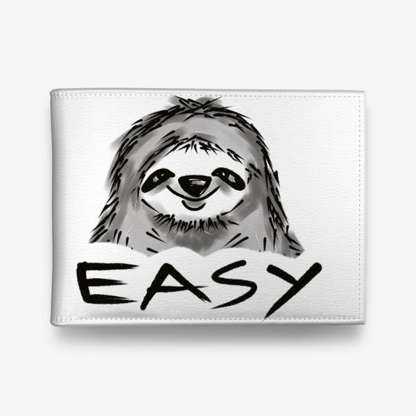 Кошелек «Easy»