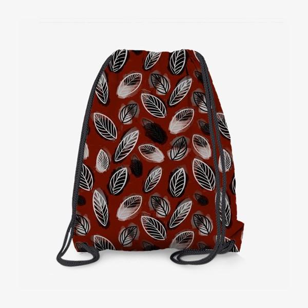 Рюкзак «Осенний узор. Акварельные листья на красном фоне»