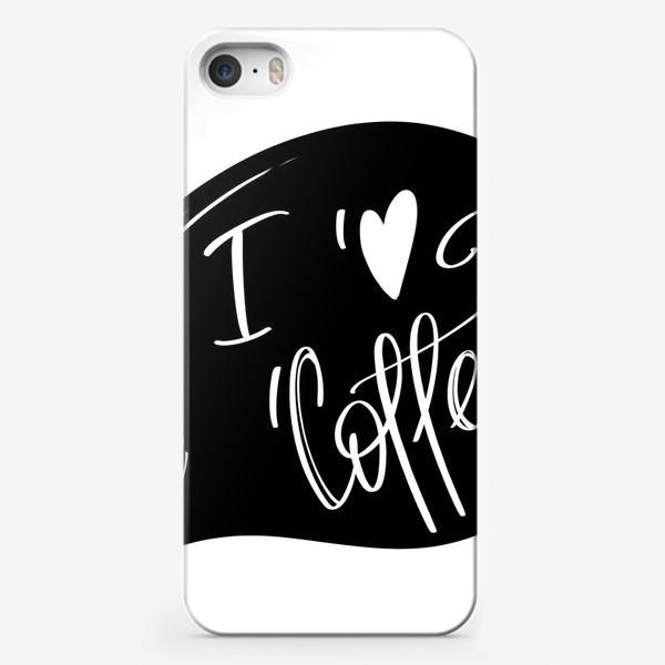 Чехол iPhone «Я люблю кофе»