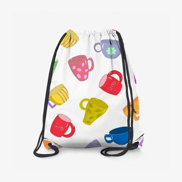 Рюкзак «Чашки»