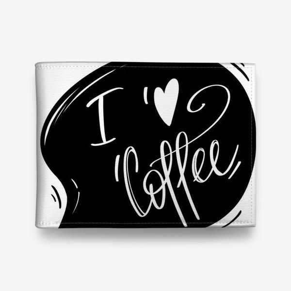 Кошелек «Я люблю кофе»