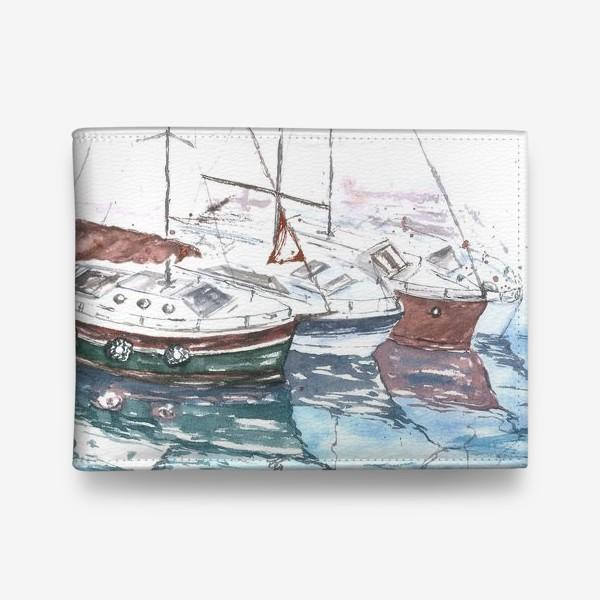 Кошелек «Морская серия: Яхты»