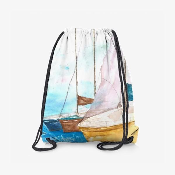 Рюкзак «Морская серия: Яхты абстракция»
