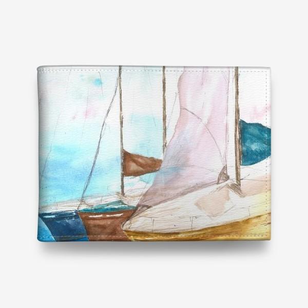 Кошелек «Морская серия: Яхты абстракция»