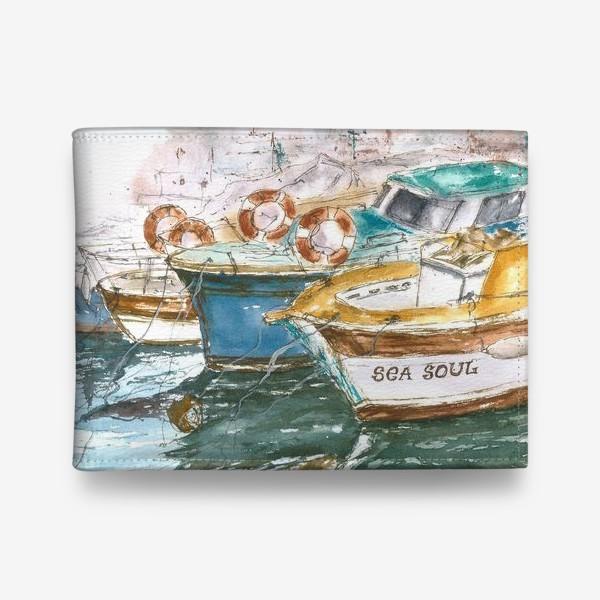 Кошелек «Морская серия: Лодки»