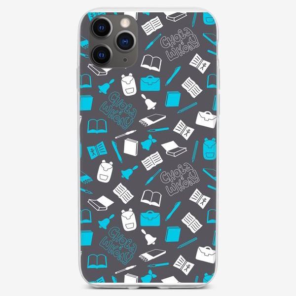 Чехол iPhone «Снова в школу»