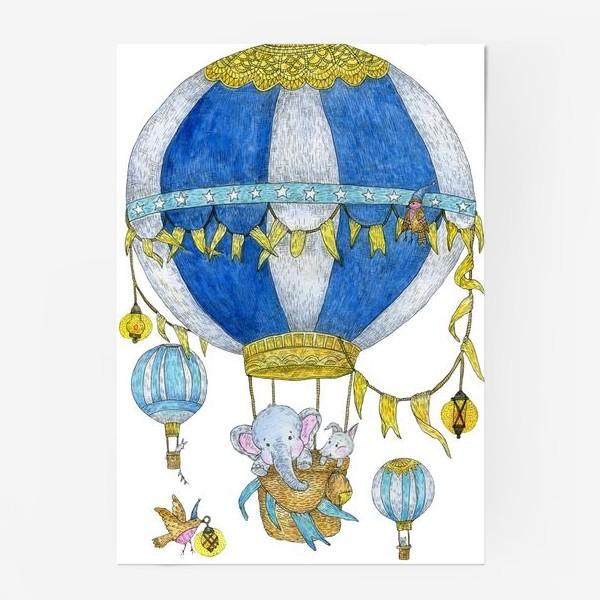 Постер «Путешествие на воздушном шаре»