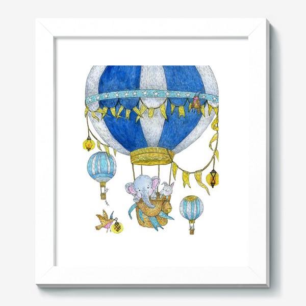 Картина «Путешествие на воздушном шаре»