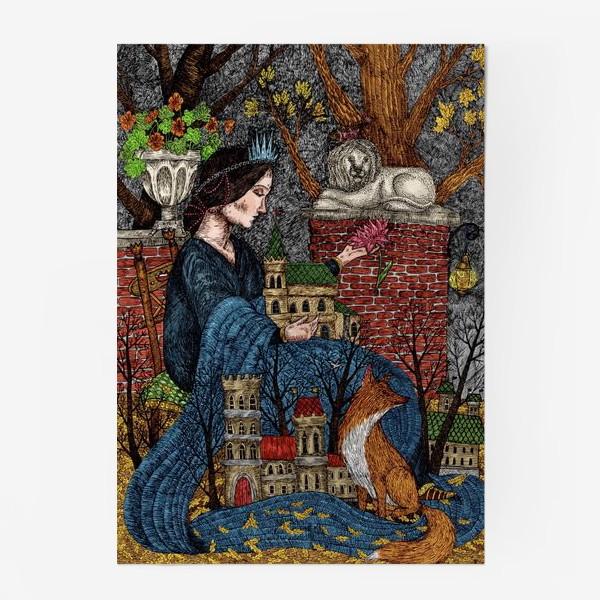 Постер «Добрая старая сказка»