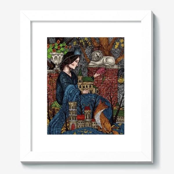 Картина «Добрая старая сказка»