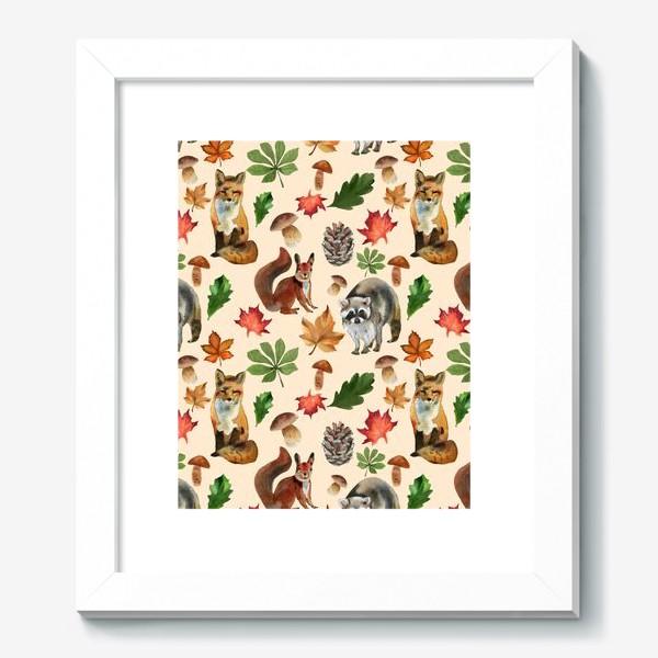 Картина «лесные друзья»