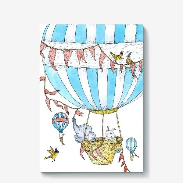 Холст «Путешествие слонёнка и щенка на воздушном шаре»