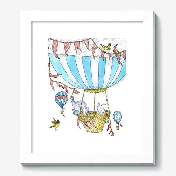 Картина «Путешествие слонёнка и щенка на воздушном шаре»