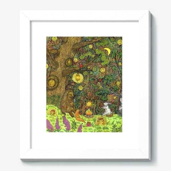 Картина «Привал в лесу»