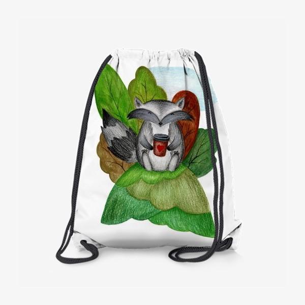 Рюкзак «Енот со стаканом кофе»