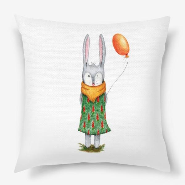 Подушка «Заяц с воздушным шариком»