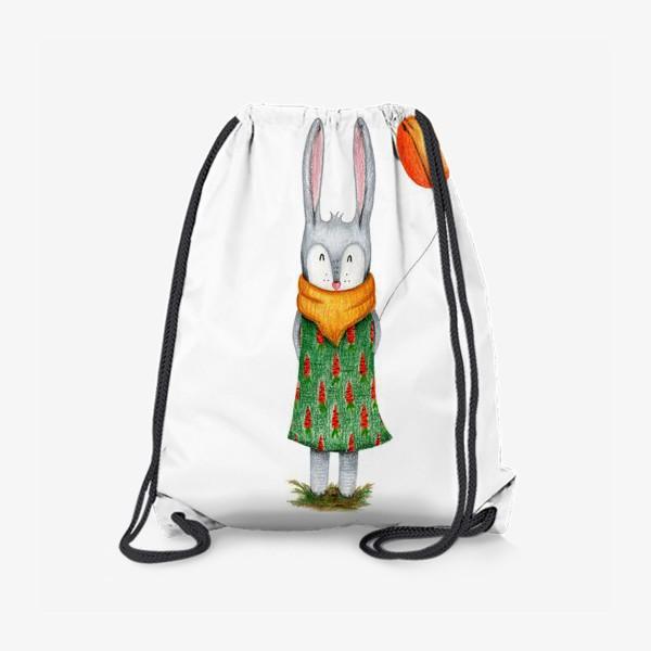 Рюкзак «Заяц с воздушным шариком»