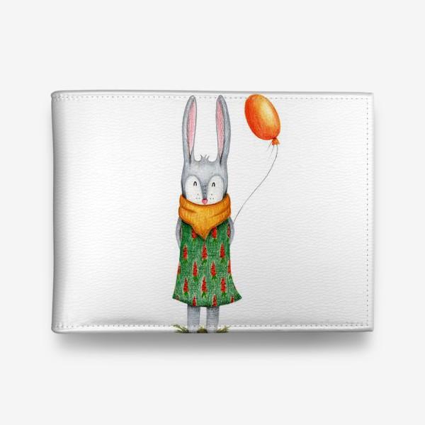 Кошелек «Заяц с воздушным шариком»