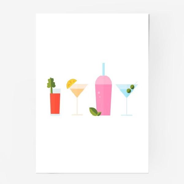 Постер «Летний коктейль сет. Яркие сочные напитки»