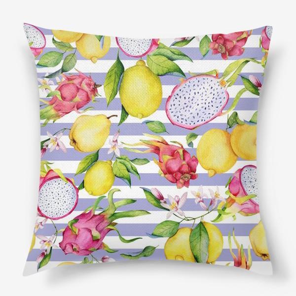 Подушка «Тропические фрукты: лимоны, драгонфруты и айва акварелью»