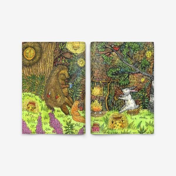 Обложка для паспорта «Привал в лесу»