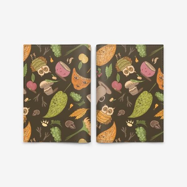 Обложка для паспорта «Уютная осень»