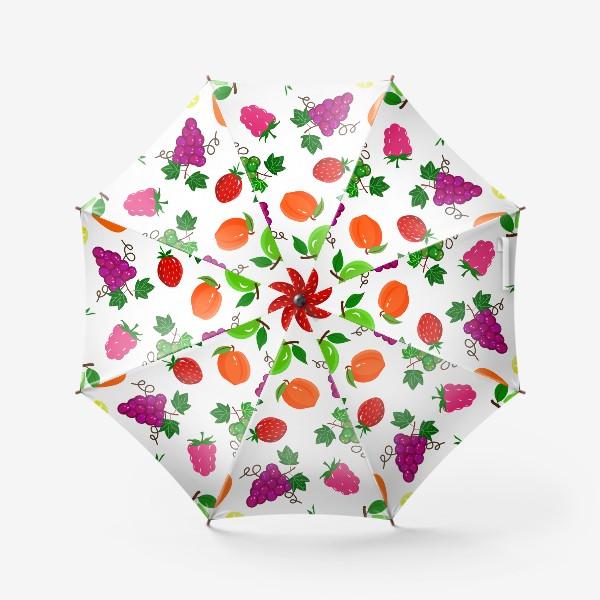 Зонт «Фрукты»