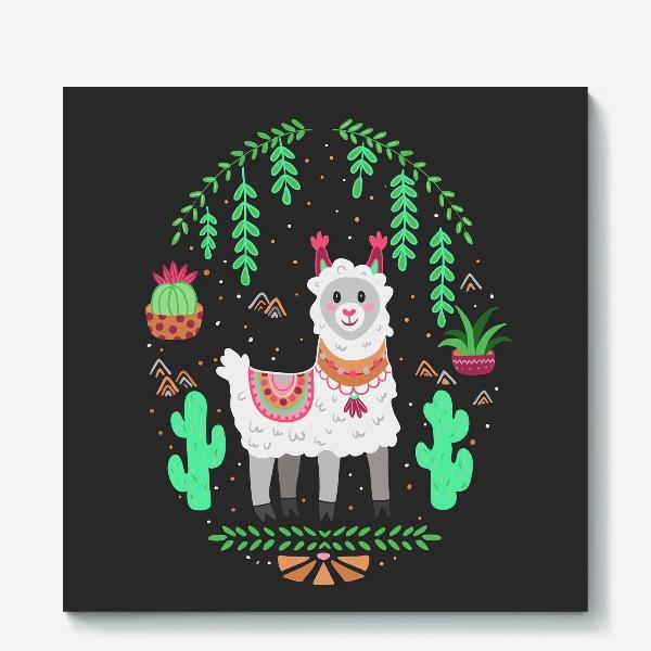 Холст «Funny lama»
