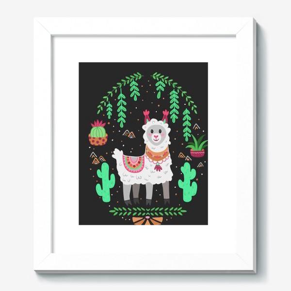Картина «Funny lama»