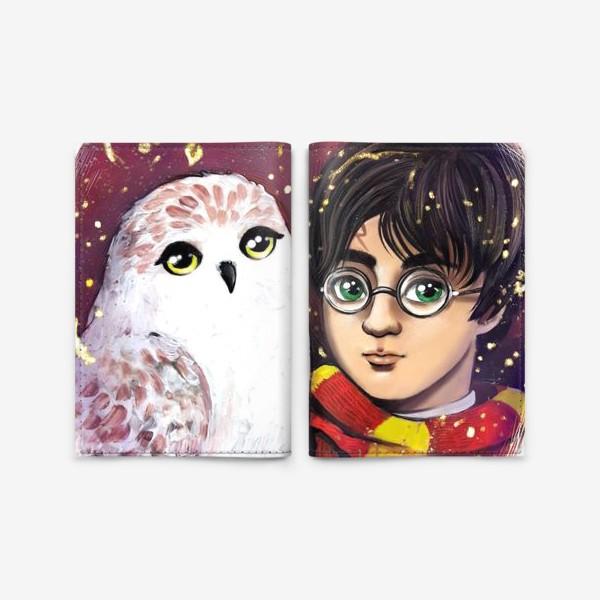 Обложка для паспорта «Гарри и Букля »