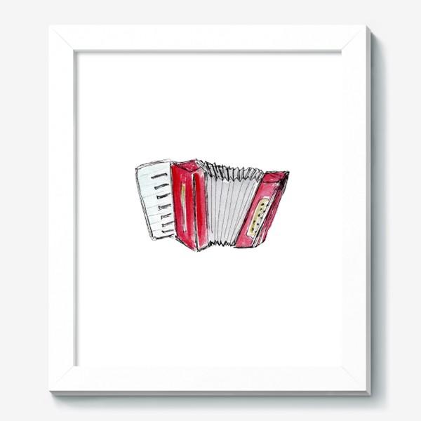 Картина «Аккордеон. Возьми высокую ноту!»