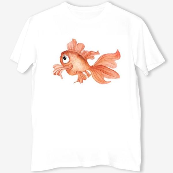 Футболка «Watercolor illustration. Goldfish of orange color on a white background»