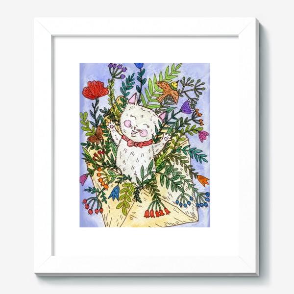 Картина «Радостное письмо»