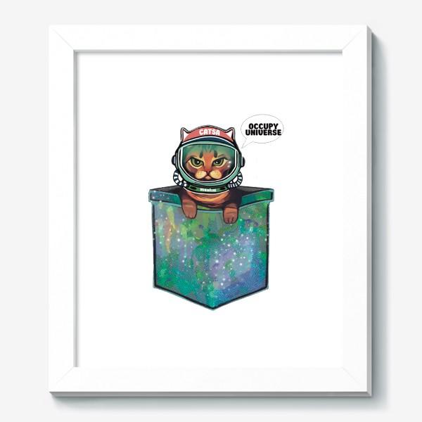 Картина «Кот космонавт в кармане Оккупируй вселенную»