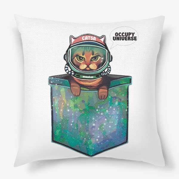 Подушка «Кот космонавт в кармане Оккупируй вселенную»