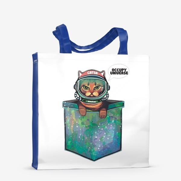 Сумка-шоппер «Кот космонавт в кармане Оккупируй вселенную»