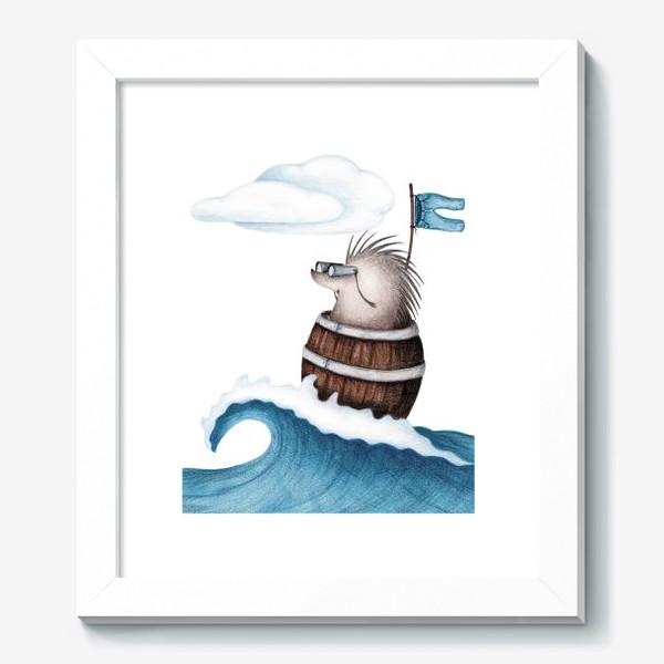 Картина «Ёжик путешественник в бочке»