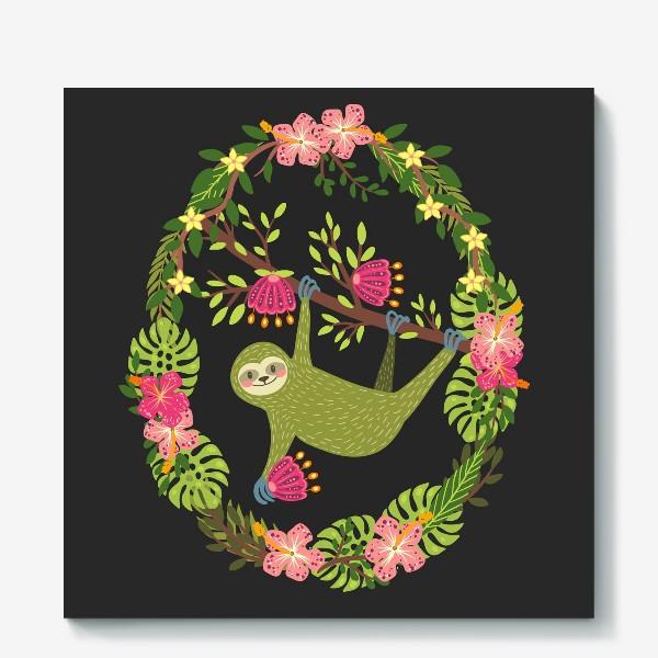 Холст «Зеленый ленивец»