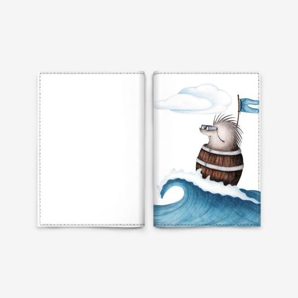 Обложка для паспорта «Ёжик путешественник в бочке»