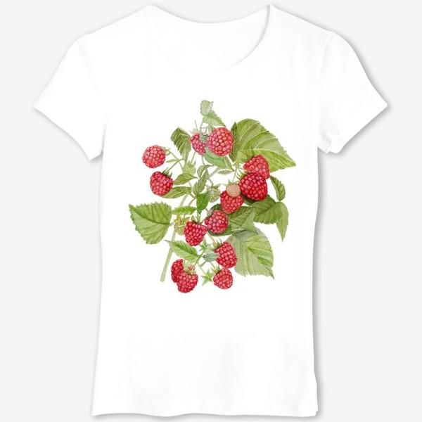 Футболка «Watercolor illustration of red raspberry Bush.»