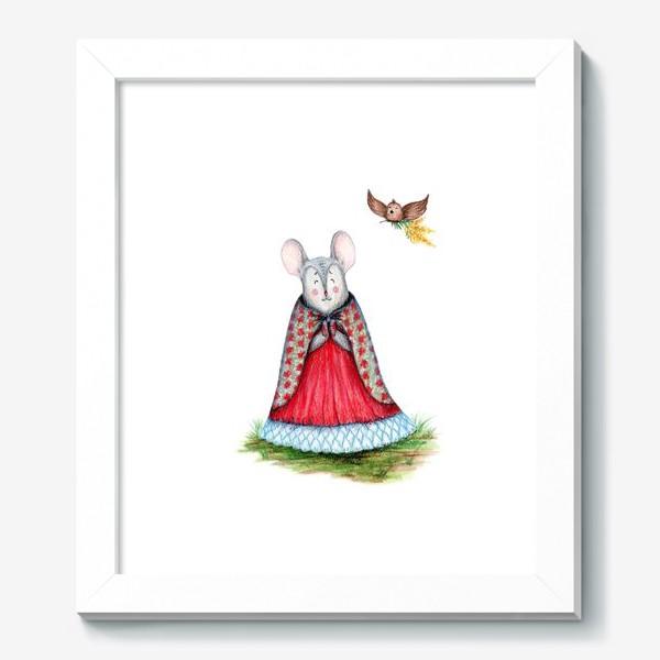 Картина «Мышка и птица»