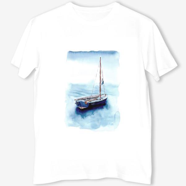 Футболка «Лодка уходит в море»
