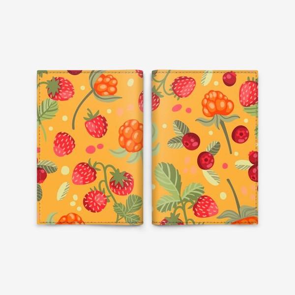 Обложка для паспорта «Яркие лесные ягоды»