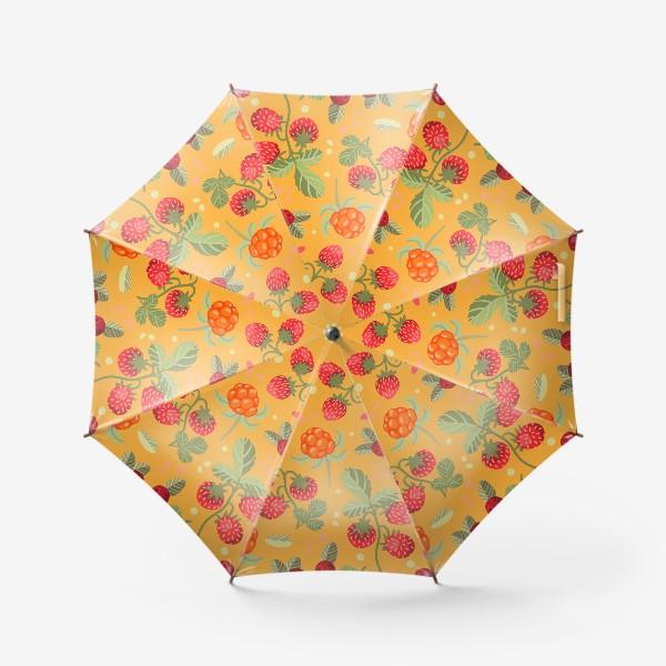 Зонт «Яркие лесные ягоды»