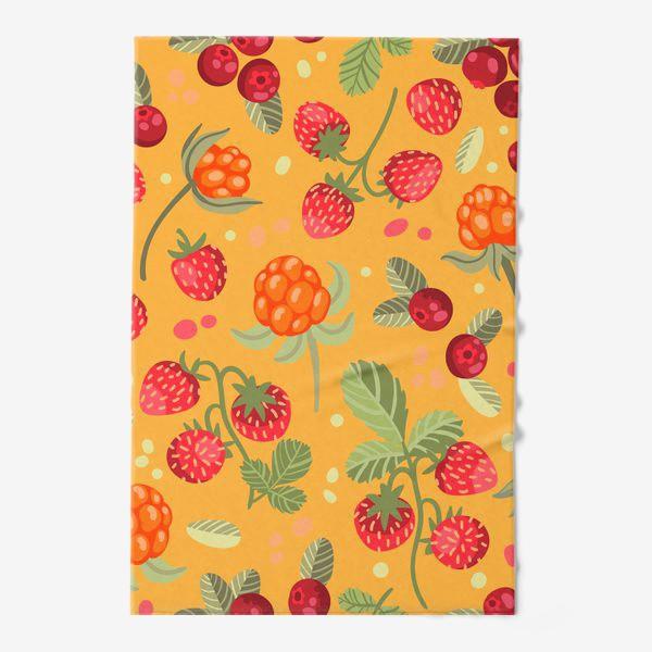 Полотенце «Яркие лесные ягоды»