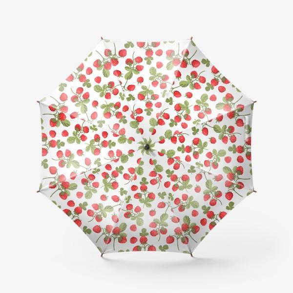 Зонт «Земляника, паттерн на белом фоне»
