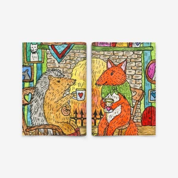 Обложка для паспорта «Уютное чаепитие у камина»